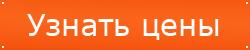 Посмотреть цены и купить рециркулятор в Екатеринбурге